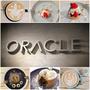【高雄】Oracle Coffee 神諭咖啡,一杯好咖啡配上美麗拉花、一份精緻甜點,讓人願意停留呆上一下午!!