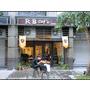 【RB Cafe】南京三民咖啡廳~亞味燉飯/石板比薩/手工鬆餅甜點/特調飲品