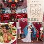【婚禮】我的宴客婚宴大走復古上海風『大直典華』一場主題風格party盛宴。