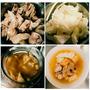 【V小廚】一張圖秒懂鳳梨苦瓜雞全作法,超簡單的美味料理!