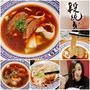 【台南美食】四川段純貞牛肉麵,無可挑剔的美味~湯頭麻辣好好喝✔麵條超彈牙✔牛肉軟嫩又大塊✔