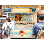 【FUN台南】台南市中西區國華街,終於吃到了宅配美食的熱樂煎爆漿乳酪三明治--新口味彩虹爆漿乳酪三明治好呷阿。。攤車小發現阿嬤手工現做檸檬愛玉及古早味豬血糕❤ 黑眼圈公主 ❤