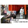 ▌旅遊 ▌【日本京阪遊】超能量wi-up WIFI X 日本京阪八天七夜行程大公開♥ 日本旅遊必備!訊號超優、超省電WIFI吃到飽~