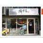 【新竹相機店推薦】攝影王專業攝影器材,功能解說細膩,價格公道,有完整的售後服務保養和終生清CMO+SCCD