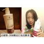 【頭髮保養】高緹雅Gotdya 酸蛋白氨基酸護髮素♥懶人呵護髮保養的秘密裡面!