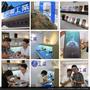 【3C】研膜工業-超專業&品質優的手機包膜,手機換新衣的好選擇/捷運公館站
