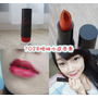 [美妝]高cp值開架彩妝推薦 1028曖昧水感唇膏 雙層膏體設計,一筆打造多種妝感!