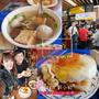 【台中】人氣早午餐必吃 第二市場 王家菜頭粿 糯米腸 老賴茶棧 紅茶必喝