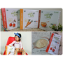 育兒|(4m~2Y)有機認證嬰兒天然副食品.美國WutsupBaby有機藜麥粉 多種吃法分享