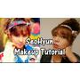 仿妝| SeoHyun 서주현 徐玄仿妝 | Makeup Tutorial