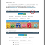 [企業會員] 初次網站註冊說明