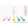 [日本雜貨] TRINUS 花色鉛筆 櫻花鉛筆 五色鉛筆 日本創意文具