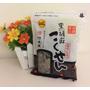 [日本零食] 飛騨の駄菓子 打保屋 黑芝麻餅乾