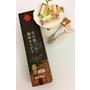 [日本零食] 京都咖啡專門店 炭火燒 咖啡蛋糕 長崎蛋糕卡斯提拉 Castella カステラ
