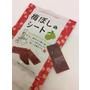 [日本零食] i factory 新感覺的梅菓子 梅干 梅乾