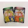 [日本零食] 森永 角切果實軟糖