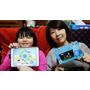 《FunPark童書夢工廠》遊戲中學習新知 給孩子最棒最專業的數位學習平台