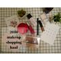 #2016 年末彩妝必買總整理makeup shopping haul-評比|心得|整理