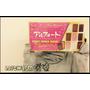 [日本零食] BOURBON Alfort 超大尺寸包裝 草莓牛奶香草巧克力餅乾限定版