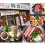 (台中西區美食)【韓34韓國料理-精明店】_愛評體驗團