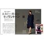 [女性潮流資訊] 日本女性時尚雜誌介紹