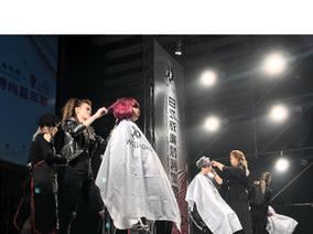 2016 日式威廉髮藝時尚嘉年華