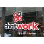 《3C資訊》日本商用第一通訊軟體ChatWork讓你輕鬆擁有雲端會議室。ChatWork尾牙提案競賽搶優勝得十萬元尾牙基金︱