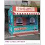 【イベント】日本殿堂級插畫大師。加藤真治精心打造「小紅帽火車糖果屋之旅插畫特展」