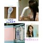 [開箱 居家]日本品牌Takagi淨水Shower蓮蓬頭~在家就能享受SPA水療