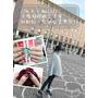 [美甲]Marry X'mas//N.P.S Nail光療凝膠概念美甲//紅配綠,可愛的毛尼聖誕風美甲兒!!--台北市雙連站