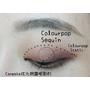 彩妝│超簡單三步驟完成質感暗紅眼妝分享-超平價單色眼影Colourpop(有影音)