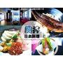 「食記」台中美食。品嚐美味鮮食♡同時遙望中央山脈美景❤清新溫泉飯店【美井日本料理】
