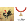 金雞飾品也能如此時髦!THOMAS SABO推出新年限量飾品