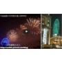 《高雄旅遊》2017年義大世界跨年煙火秀999秒