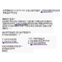 ♡♡給自己的新年禮物~~韓國首爾自由行:準備篇♡♡