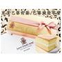 [彌月推薦]彌月試吃東京巴黎甜點/網購甜點巴黎燒燉布蕾,耗時兩年的研發,口齒留香甜而不膩的好滋味!(獎)