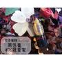 彩妝|戀愛魔鏡 星空限定 變色黑色唇膏 #96 藏星家-實擦心得分享
