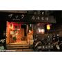[ 食 ] 【ザック zakku 居酒食場】★台北東區★聚會‧美食~下班後來吃點日式料理吧