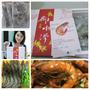 【年節禮盒】御水澤-漁樂蝦‧白蝦禮盒~聚餐、圍爐餐桌上少不了的鮮甜美味