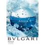 調香大師 Jacques Cavallier 精心設計的大西洋香氛