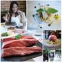 ♥台北東區美食♥精緻美食400度岩石燒烤~凱恩斯岩燒餐廳