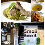 蘭城窄巷Small House 18▋宜蘭市餐廳~風味獨具的義法料理,店小料理擺盤有特色