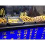 [中原夜市特集8] 深海魷魚頭 超有嚼勁的滋味!