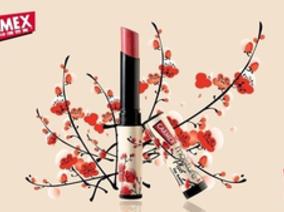 熱吻的第一選擇,CARMEX給妳戀愛般的美唇色!