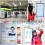 【美齒】快速購物取件『日本萊思-藍光光速白牙膏』,捷運站內的「快取寶」購物教學。