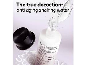 belif新品「巴西莓果奇肌鮮萃精華」解除倦容警報,天天享用新鮮莓果汁,對抗肌膚萎靡老化