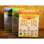 健康寶貝一家人~日本連續14年銷售NO.1的仁丹晶球益生菌
