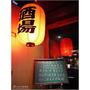 <北市大安>台北東區聚餐、約會【Zakku居酒食場】平價飽食日式料理