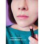 BeautyMaker 水吻炫彩觸控唇膏 #pink rose #Caramel 粉嫩試色分享 唐國師直播有用