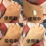 [日本保養品] Rice fermentation 日本發酵米做成的保養品你試過了嗎? 洗卸合一洗面乳+超大容量化妝水+護手霜